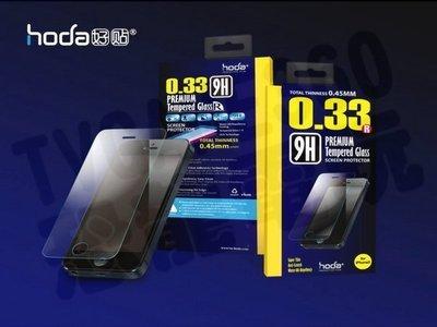 Samsung Galaxy Note3 HODA GLA鋼化玻璃保護貼【台中恐龍電玩】