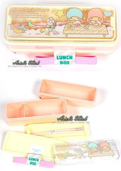 Ariel's Wish日本Sanrio限定twin stars雙子星雙層便當盒奶粉分裝瓶首飾品收納盒-日本製--現貨1