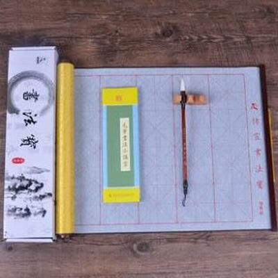 【1.1M錦軸仿宣紙水寫布4件套裝-米格/空白可選-1款/組】練毛筆字雙層加厚速乾水寫紙-5801050