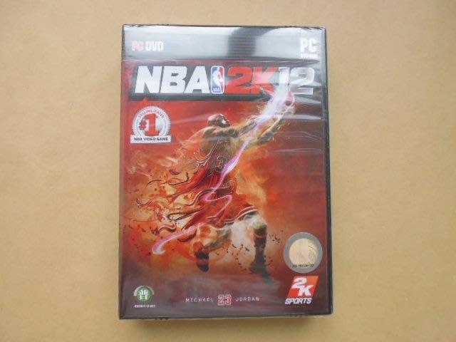 明星錄*NBA.2K12 PC DVD遊戲光碟.全新未拆(中文版.中文手冊)(m01)