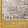 日版全新未拆 - 光GENJI --- All Songs Request Best of 光GENJI ( 2CD )