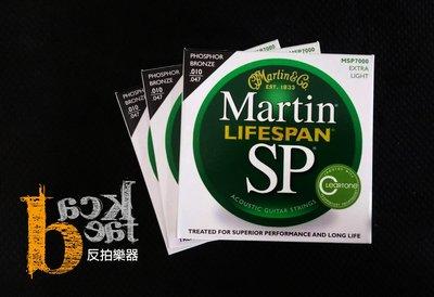 [反拍樂器] Martin Lifespan Msp 7000 (10-47) 磷青銅 木吉他弦 單包