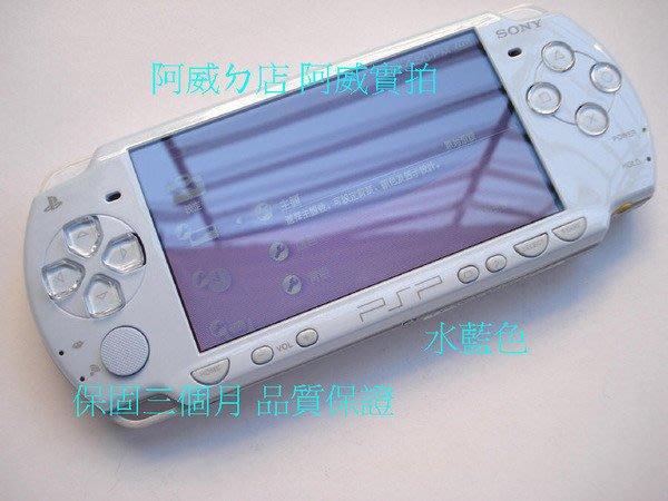 PSP 2007 主機 +8g記憶卡+第二電池.電池座充+保修一年 85新