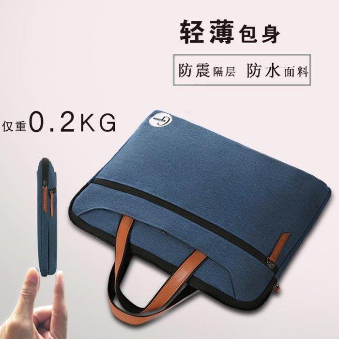 筆電包聯想平板筆記本電腦包手提15.6 14 13英寸男女蘋果三星華碩防水sys