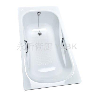 ovo BL160 160cm 葡萄牙鋼板琺瑯浴缸 豪華型