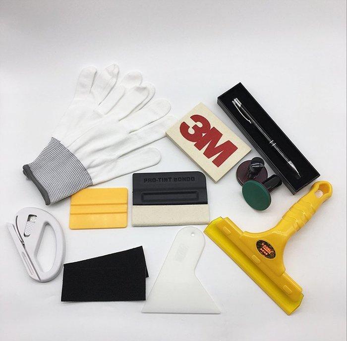 聚吉小屋 #汽車貼膜工具全套裝車身改色膜工具套裝隱形車衣專用工具貼膜刮板