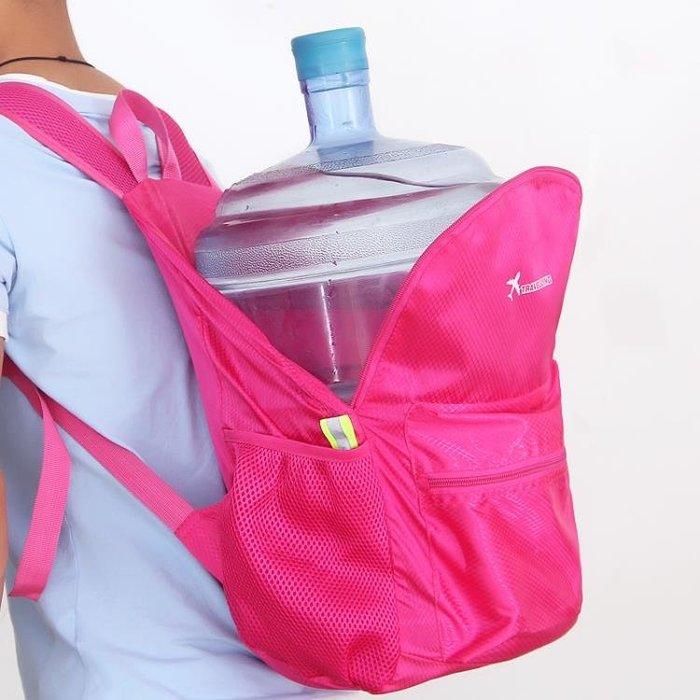 戶外旅行雙肩背包出差大容量背包防水皮膚包可折疊便攜登山包男女