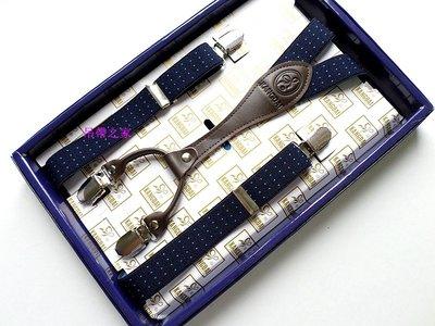 高級4 夾真皮彈性吊帶,寬度2.5cm, 現貨, 送禮自用新選擇-吊帶之家- 盒裝吊帶 #C696