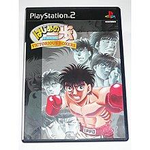 《第一神拳 Victorious Boxers》PlayStation 2 PS2 Game 遊戲碟 遊戲軟件 (SLPS 25012 森川讓次 幕之內一步)
