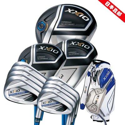 【特價優惠】日本代購直郵 XXIO xx10 MP1100系列高爾夫球桿男士全套日本進口