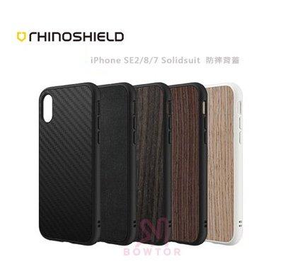 光華商場。包你個頭【SolidSuit】犀牛盾 IPhone 7/8/SE2 防摔背蓋 髮絲紋/橡木紋
