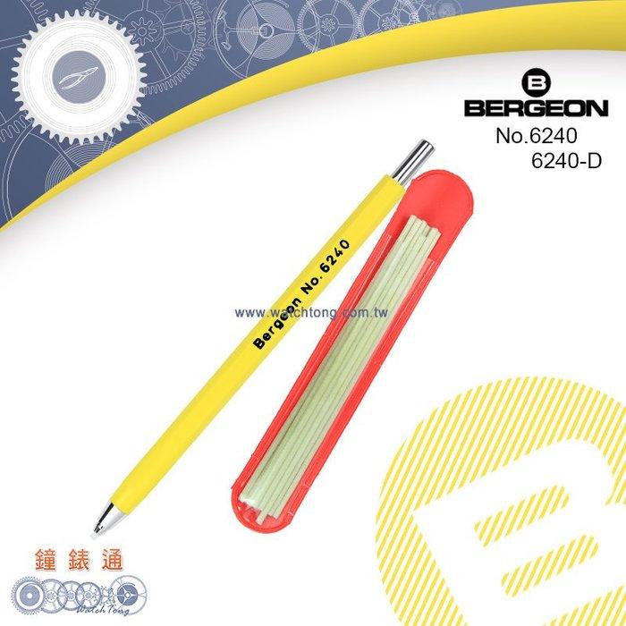 【鐘錶通】B6240+6240D 《瑞士BERGEON》清潔筆刷+筆刷筆芯乙支 ├機芯清潔工具/手錶維修/鐘錶工具┤