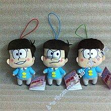 【景品一番 TOYS】(特價優惠) 日本 BANPRESTO 景品 MATSUNO BROTHERS 阿松 小松先生 毛公仔 掛飾 B (全3種)