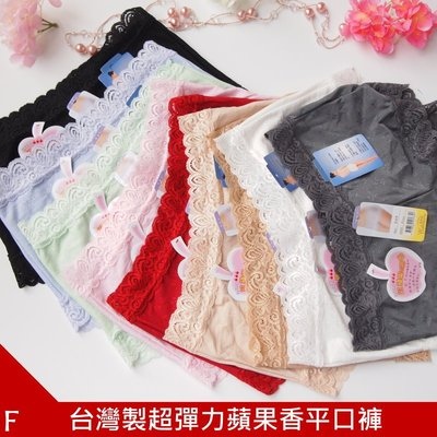 °☆星光小舖☆台灣製蘋果香萊卡平口褲˙立體剪裁 超彈力 給您圓翹美臀˙949