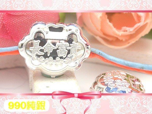 【EW】S990純銀配件~膨膨立體刻花如意鎖-長命富貴墜飾(穿式)~適合手作串珠/蠶絲蠟線/幸運衝浪繩(非合金)