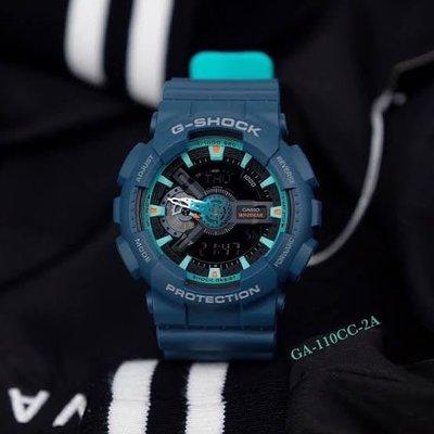 佐敦門市 現貨 本地包郵 100% 全新 Casio G-Shock GA-110CC-2A 人氣 藍 湖水綠 雙色系列 一年保養 bp8
