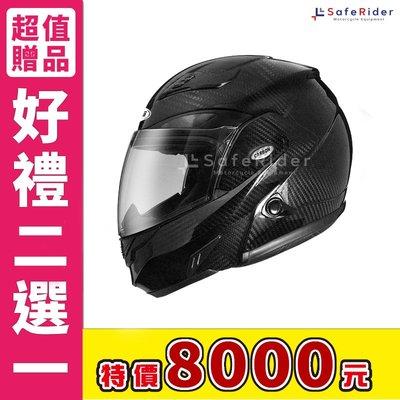 《安全騎士》ZEUS ZS-3500 碳纖維 原色 全罩 安全帽 內置墨片 送MOTOA1+原廠淺黑鏡片或禮卷1000