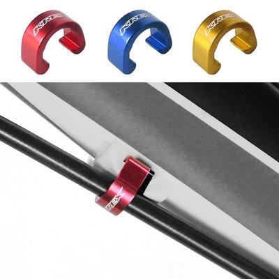 自行車配件 腳踏車配件 KREX 陽極鋁合金 C型扣 山地車 車架前叉 碟剎油管/導管 固定扣 良品優舍