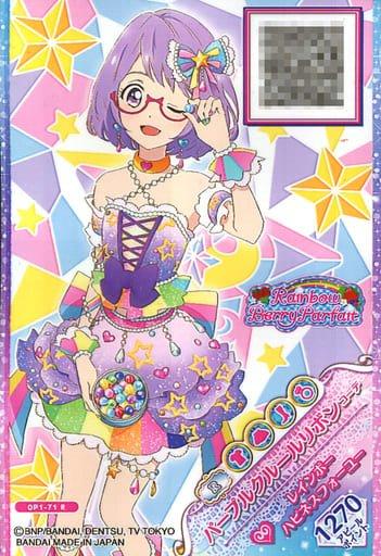 Aikatsu on Parade! 偶像學園遊行! 日本2彈 ~七倉小春 小春 亮紫緞帶套裝