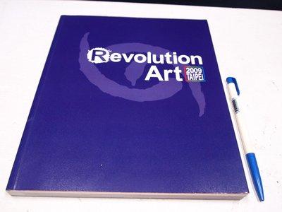 【考試院二手書】《Revolution Art 2009TAIPEI》│八成新(B11R24)