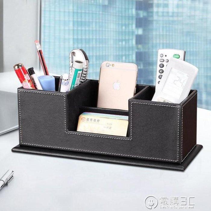 新年鉅惠❤多功能文具收納盒辦公室桌面擺件筆筒創意時尚韓國小清新簡約男女WD 電購3C