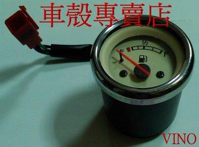 [車殼專賣店] 適用:VINO油表$450