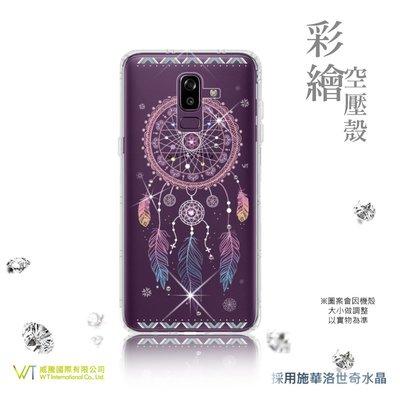 【WT 威騰國際】 WT® Samsung Galaxy J8 (18) 施華洛世奇水晶 彩繪空壓殼 軟殼 -【幸運】
