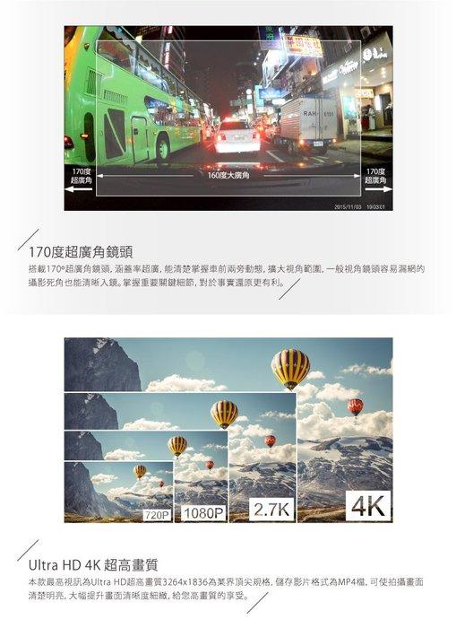 (送16G卡【皓翔】速霸 C3 三代-MK3 4K/1080P 超高 解析度 WiFi 極限運動 機車 防水型行車記錄器