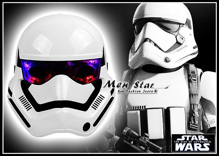 [免運費] STAR WARS 天行者的崛起 LED 冷光面具 風暴兵 玩具 飾品配件 公仔 小孩子 玩具 服裝 童裝