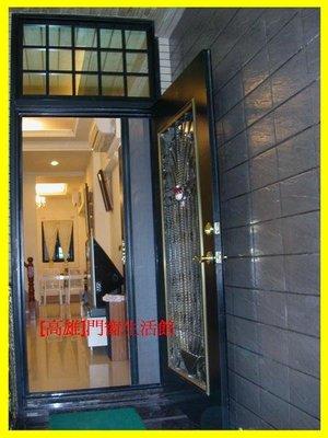 高雄門窗生活館(6)~精密製程.耐用.故障低~隱藏紗門,隱藏紗窗,折疊紗門,折疊紗窗,摺疊紗門,摺疊紗窗,百折紗門,氣密