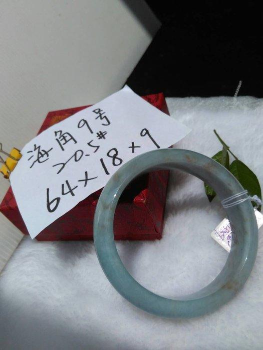 天然海藍寶玉鐲~窄版~《海角9號〉~大手圍20.5號,內徑64mm寬18厚9mm~天然海水藍寶石手環,內側有黑碧璽、黑雲母、氧化鐵等共生礦物!~{熊寶貝珠寶}~