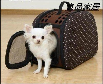 【優上精品】英國EasyDOG 手提單肩寵物折疊航空包 貓狗外出背包依比呀呀(Z-P3140)