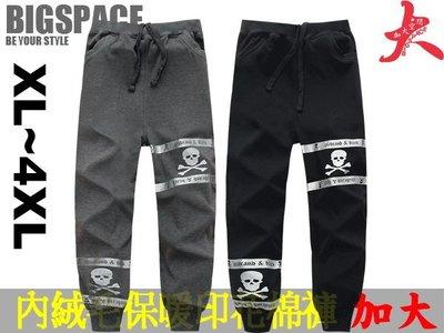 【加大空間】 高磅印花內絨毛棉褲 XL~4XL XXXXL 大尺碼 保暖 ~BIGSPACE~【421762】HT