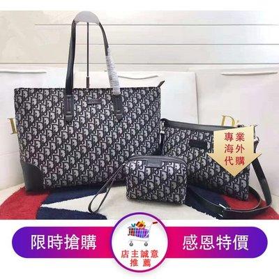 DIOR 迪奧精品熱賣三件套購物包 包中包 購物袋 手提包 手拎包 肩背包 托特包 通勤包 大包包 側背包 斜挎包 手包