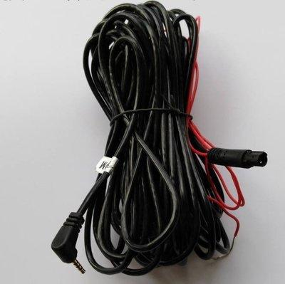 媞拉後視鏡行車記錄器 後鏡頭六米線一條(4針4孔,5針5孔,HDMI孔可選)