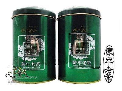 【代欣茶人】1989年份陳年老茶(20多年)~真正早期索條狀的小種烏龍~果酸醇厚~耐泡不苦澀~半斤1500