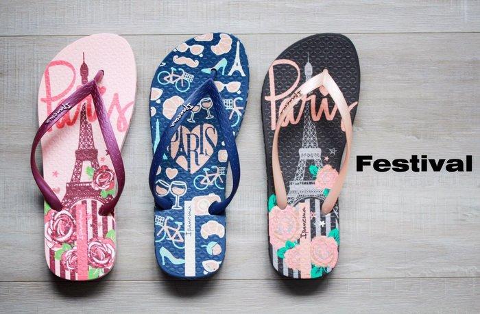 嘉年華 巴西人字鞋 Ipanema 巴黎Paris人字鞋