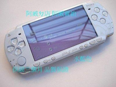 PSP 2007 主機 +8g記憶卡+全套配件   二手85新  保修一年   PSP2007 顏色隨機出貨 遊戲機
