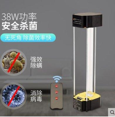 班妮紅外線理療燈家用理療儀烤電烤燈原裝遠紅外線燈泡
