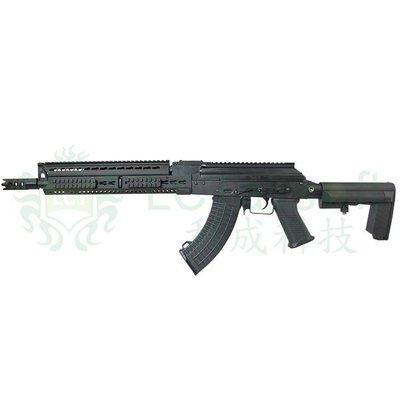"JHS(金和勝 生存遊戲專賣)免運費 LCT 全鋼製 AK LTS Keymod 13.5"" 後座力電動槍6529EBB"