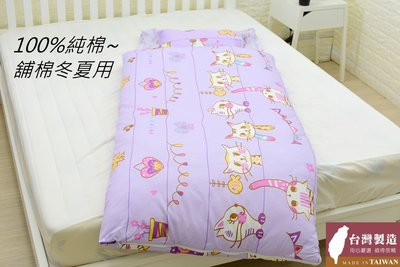 兒童睡袋【貓咪樂園】【舖棉+內胎冬夏用...