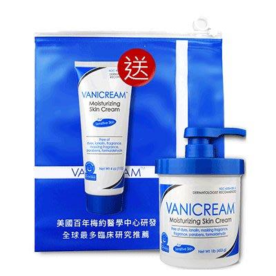 【VANICREAM™ 薇霓肌本】全日高效修護保濕乳霜(家庭號) 453g。異位/脂漏/濕疹/口水疹/富貴手/妊娠乾癢