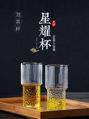 杯子 悅物手工錘紋玻璃水杯創意果汁飲料杯透明啤酒杯家用耐熱杯子茶杯