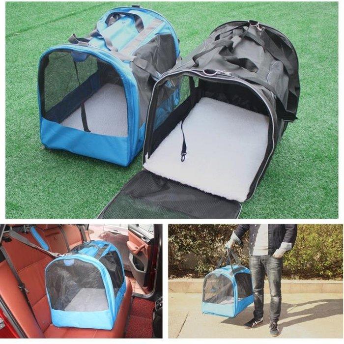 寵物車載包 外出寵物背包狗狗籠子 可做寵物窩 尺寸大 外貿產品