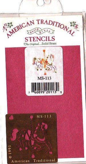 陽光一品DIY卡片印章專賣店~~銅片特賣--旋轉小木馬--#MS-113#~~美國製絕版品
