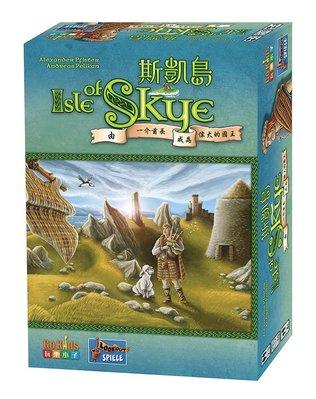 大安殿實體店面 免運送板塊套 斯凱島 Isle of Skye From Chieftain to King繁中正版桌遊