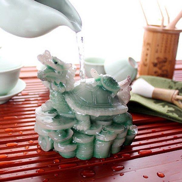 5Cgo【茗道】含稅會員有優惠  21281611578 精品招財龍龜樹脂茶玩變色茶寵擺件功夫茶具配件茶道茶趣創意茶藝