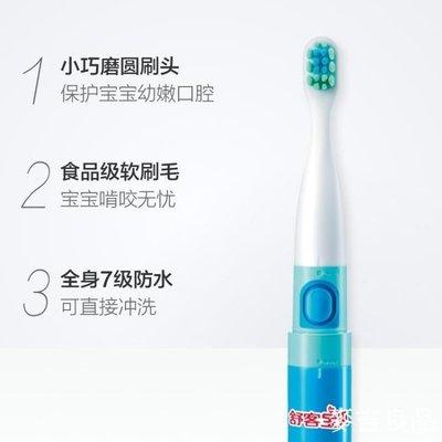 兒童電動牙刷2-7歲柔細軟毛防水寶寶自動牙刷