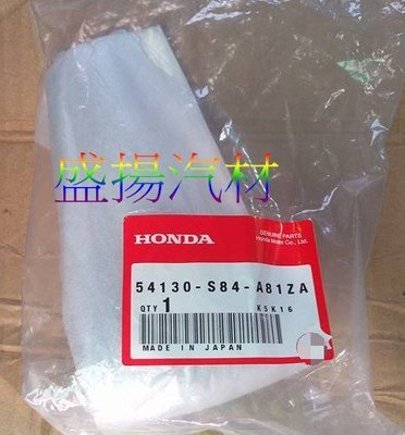 盛揚 本田 正廠 HONDA ACCORD 雅哥 K9 排檔頭 (黑)+按鈕+彈簧 (無排檔鎖~不含螺絲)