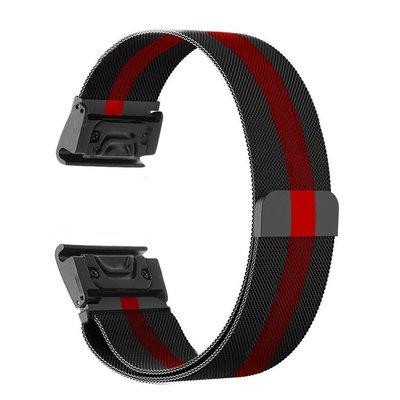 丁丁 PHICOMM 斐訊 W2 23mm 米蘭尼斯金屬不鏽鋼智能手錶快拆錶帶 回環磁吸 自由調節 佩戴舒適 替換腕帶